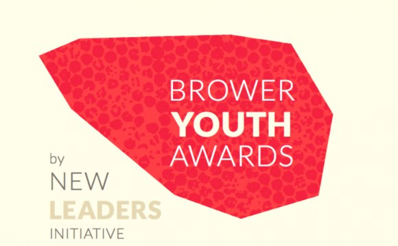 Brower Youth Award