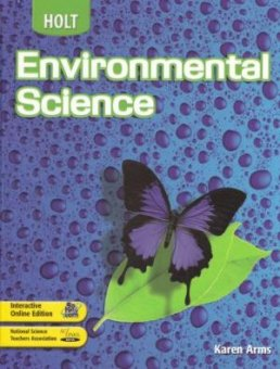 Holt Environmental Science, Student Edition: HOLT, RINEHART AND